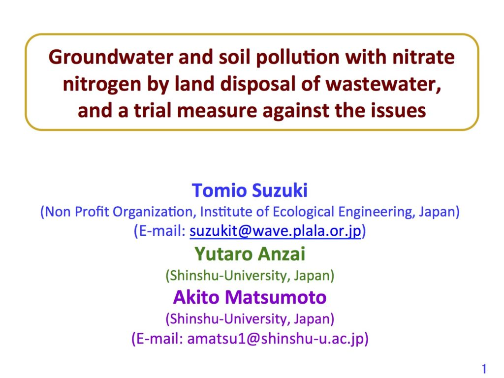 Tomio Suzuki, Yutaro Anzai, Akito Matsumoto - Groundwater and soil pollution with nitrate nitrogen by land disposal of wastewater,  and a trial measure against the issues.